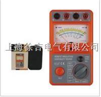 KD2675T 电子式指针绝缘/导通电阻表  KD2675T 电子式指针绝缘/导通电阻表