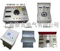 XC试验变控制箱XC试验变控制箱