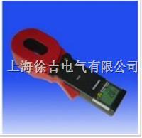 ETCR2000钳形地阻仪 ETCR2000钳形地阻仪