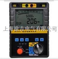 BC2305数显绝缘电阻测试仪 BC2305数显绝缘电阻测试仪