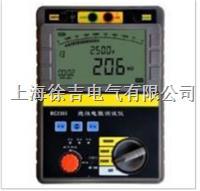 BC2303数字绝缘电阻测试仪 BC2303数字绝缘电阻测试仪