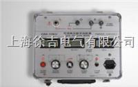 GM系列变电站可调高压数字兆欧表、高压绝缘电阻特性仪 GM系列变电站可调高压数字兆欧表、高压绝缘电阻特性仪