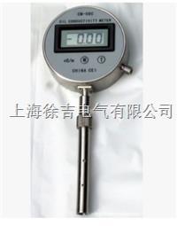 CM-08C液压油料质量快速检定电导仪  CM-08C液压油料质量快速检定电导仪