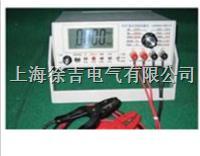 PC57直流电阻测量仪 PC57直流电阻测量仪