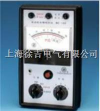 MC-100电动机故障检测仪 MC-100电动机故障检测仪