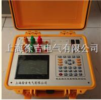 BDS电力变压器损耗参数测试仪 BDS电力变压器损耗参数测试仪