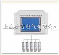 SF6微水、密度在线监测系统   SF6微水、密度在线监测系统