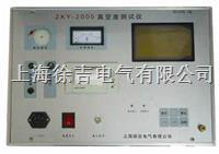ZKY-2000短路器真空度测试仪 ZKY-2000短路器真空度测试仪