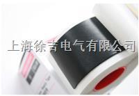 XDJ-80电热膜防水绝缘胶泥  XDJ-80电热膜防水绝缘胶泥