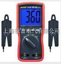 ETCR4100-双钳数字相位表 ETCR4100-双钳数字相位表