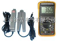 MG2000低压伏安相位检测表 MG2000低压伏安相位检测表