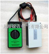 YFT-2014型耐油防腐涂料电阻率测定仪 YFT-2014型耐油防腐涂料电阻率测定仪