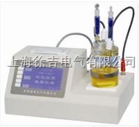 SCKF105型微量水分测定仪 SCKF105型微量水分测定仪