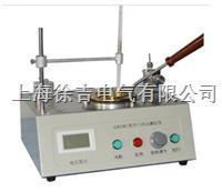 SCKS401型开口闪点测试仪(手动型) SCKS401型开口闪点测试仪(手动型)