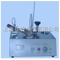 SCBS301型闭口闪点测试仪(手动型) SCBS301型闭口闪点测试仪(手动型)
