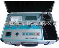 SUTE2010绝缘子等值盐密度测试仪 SUTE2010绝缘子等值盐密度测试仪