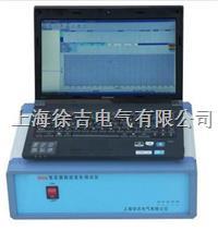 ST-3006变压器绕组变形分析仪  ST-3006变压器绕组变形分析仪