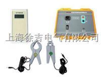 ST-9801直流系统接地电缆路径仪  ST-9801直流系统接地电缆路径仪