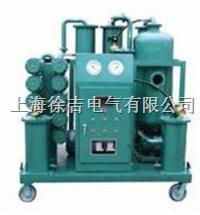 DZJ-50多功能真空滤油机 DZJ-50多功能真空滤油机