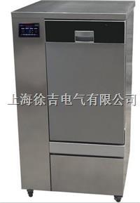 MAVW-21/39/46多功能全自动器皿清洗系统  MAVW-21/39/46多功能全自动器皿清洗系统