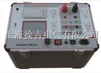 SUTEF3全自动互感器综合测试仪 SUTEF3全自动互感器综合测试仪