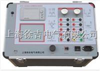 SUTEF全自动互感器综合测试仪(全功能、2500V/600A) SUTEF全自动互感器综合测试仪(全功能、2500V/600A)