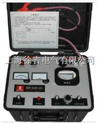 HDQ-30 高压电桥电缆故障测试仪 HDQ-30 高压电桥电缆故障测试仪