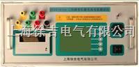 STZZ-S10A变压器直流电阻测试仪  STZZ-S10A变压器直流电阻测试仪