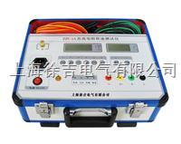 ZZ-1A变压器直流电阻速测仪  ZZ-1A变压器直流电阻速测仪