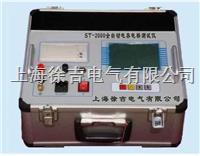 ST-2000全自动电容电桥测试仪 ST-2000全自动电容电桥测试仪