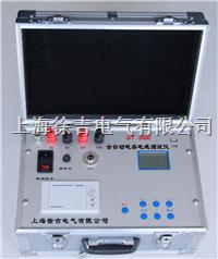 ST-2000全自动电容电感电阻测试仪 ST-2000全自动电容电感电阻测试仪