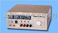 DF2667 通用型接地电阻测试仪 DF2667 通用型接地电阻测试仪