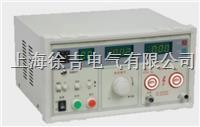 DF7110 程控耐电压测试仪 DF7110 程控耐电压测试仪
