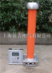 交直流分压器 FRC