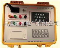 SUTE5000全自动变比测试仪 SUTE5000