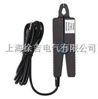 ETCR008-尖嘴钳形电流传感器 ETCR008