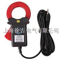 ETCR040-高精度钳形电流传感器 ETCR040
