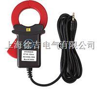 ETCR040B-钳形电流传感器 ETCR040B-钳形电流传感器
