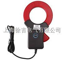 ETCR068-高精度钳形漏电流传感器 ETCR068