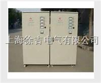 TNS—P 型系列三相平衡式自动稳压器 TNS—P 型