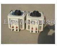 TDGC2-5KVA 调压器  TDGC2-5KVA