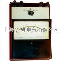 D3-HZ,D65-HZ0.2级 电动系频率表  D3-HZ,D65-HZ0.2级