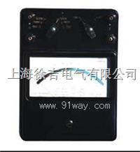 0.5级D63-W电动系中频单相瓦特表  0.5级D63-W