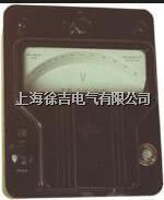 D8-mA|D8-V|D9-W交直流毫安表|交直流伏特表|中频单相瓦特表 D8-mA|D8-V|D9-W