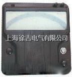 D4-A|D4-V|D4-W交直流毫安表|交直流安培表|交直流伏特表 ] D4-A|D4-V|D4-W