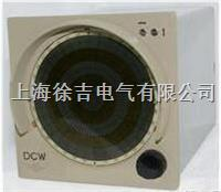 DCW光点矢量表,精密仪表,标准仪表 DCW