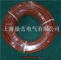 AGG-AC-35KV硅橡胶高压线 AGG-AC-35KV
