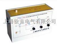 FCL-20091高压电缆故障检测培训仿真模拟装置 FCL-20091