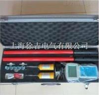 WHX-300C无线高压核相仪 WHX-300C