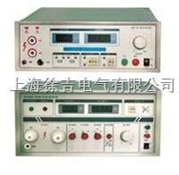 SM9810型交直流耐压测试仪 SM9810